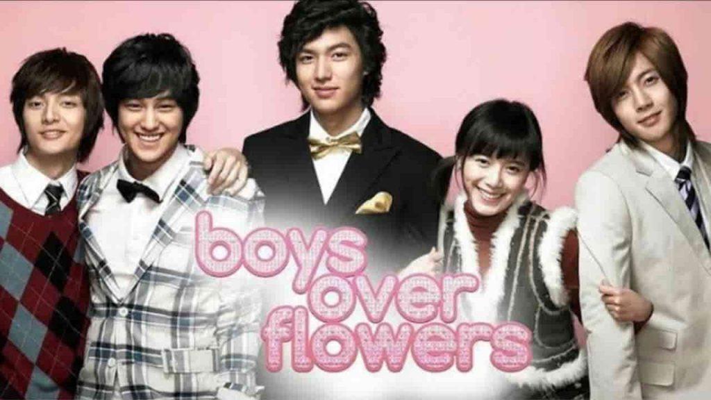 Boys Over Flowers (꽃보다 남자)