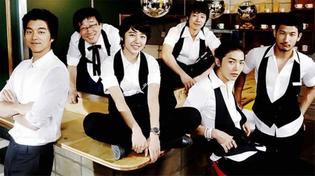 Coffee Prince (하이에나)-