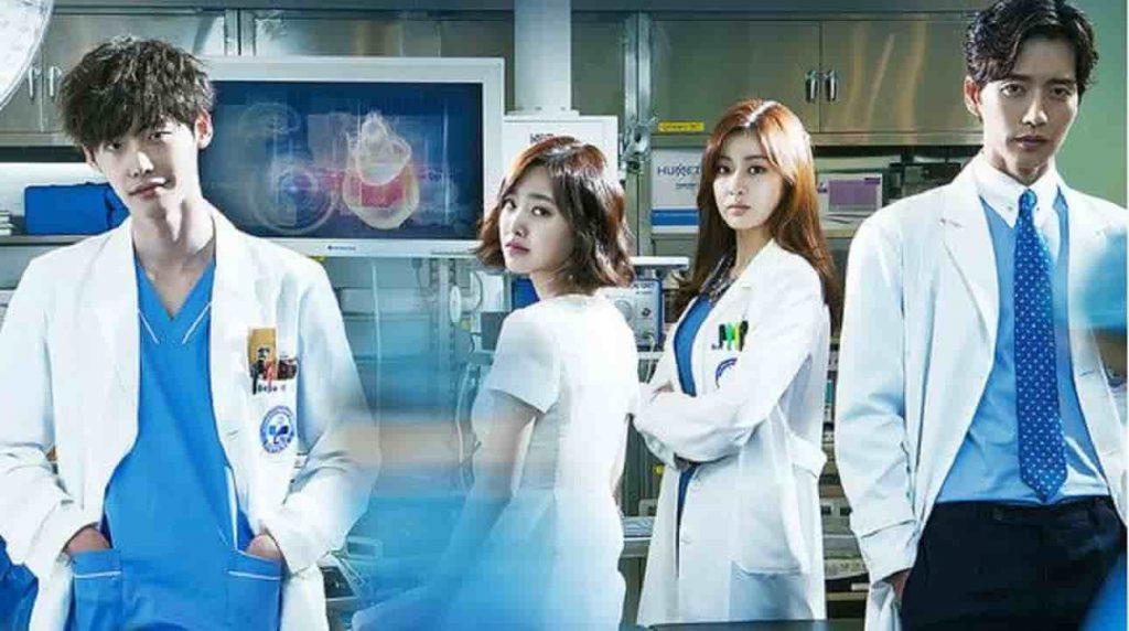 Doctor Stranger (닥터 이방인)