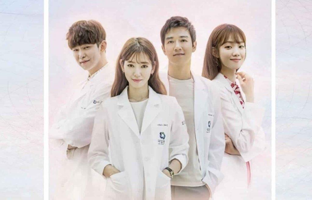 Doctors (닥터스)