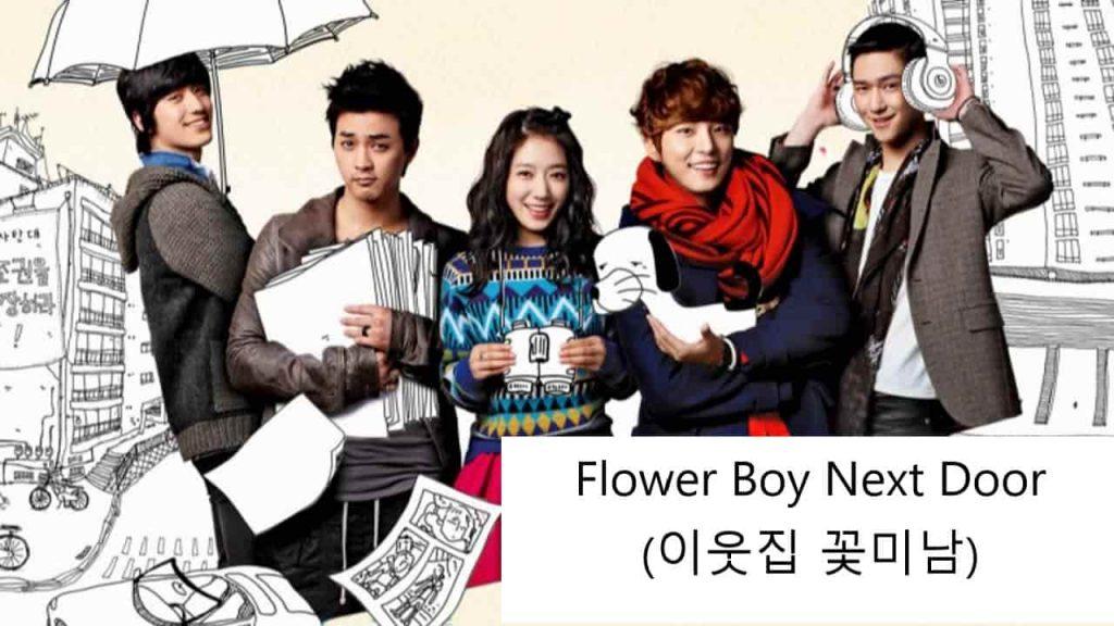 Flower Boy Next Door (이웃집 꽃미남)