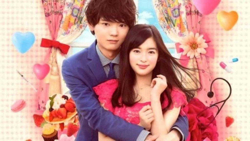 Itazura na Kiss Love in Tokyo (イタズラなKiss〜Love in TOKYO)